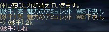 b0010543_2464347.jpg