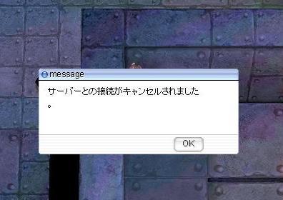 e0066552_21104294.jpg