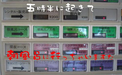 b0091575_1394363.jpg