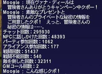 f0019976_229514.jpg
