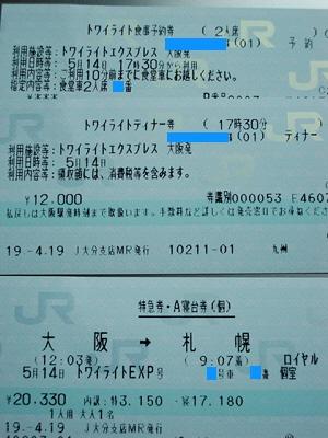 f0060381_19445632.jpg