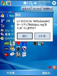b0029688_20342590.jpg