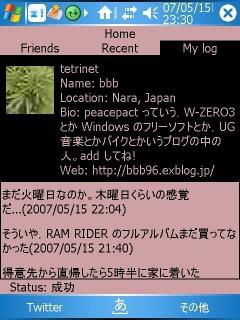 b0029688_23372086.jpg