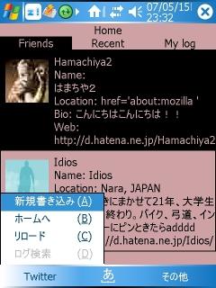 b0029688_2337394.jpg