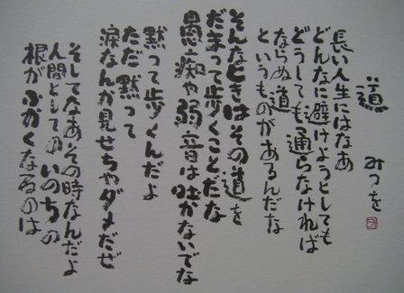 f0106190_2224939.jpg