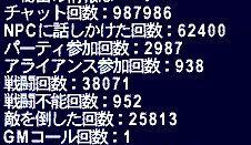 c0064191_2111781.jpg