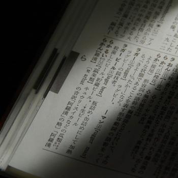 b0066893_20133049.jpg