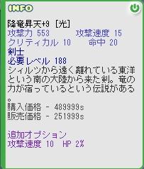f0101894_19395062.jpg
