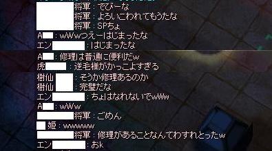 f0080899_111215.jpg