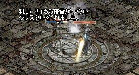 b0078004_1723673.jpg