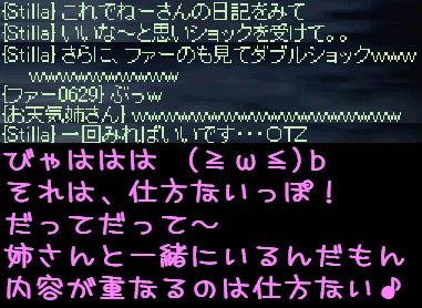 f0072010_229251.jpg