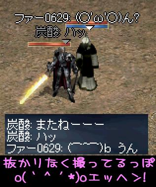 f0072010_2332387.jpg