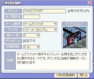 d0084319_1310452.jpg