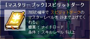 f0032220_1272124.jpg