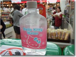 5月11日キティの水