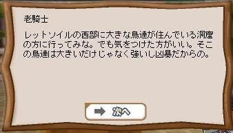 b0043454_16554193.jpg