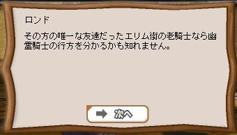b0043454_1655852.jpg
