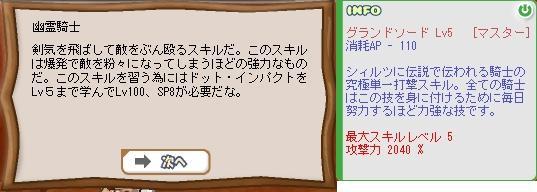 b0043454_171448.jpg