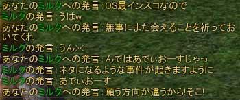 c0074259_2210412.jpg