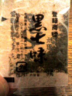 c0039661_1940351.jpg