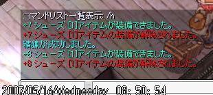 f0040667_9115833.jpg