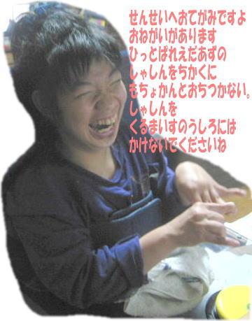 f0082367_10252096.jpg