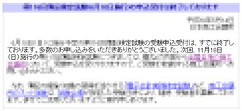 c0046768_20535071.jpg