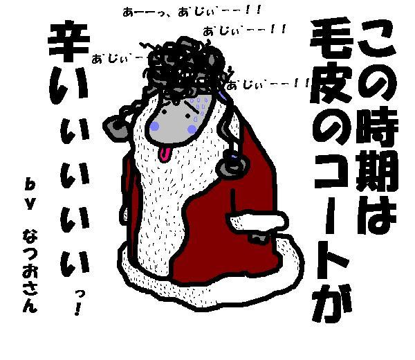 f0096569_2195274.jpg