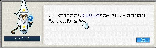 e0050471_23554100.jpg