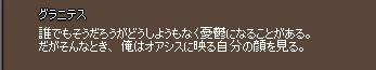 f0022793_320551.jpg