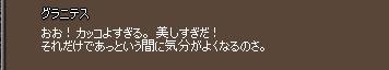 f0022793_3212899.jpg