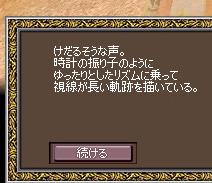 f0022793_323531.jpg