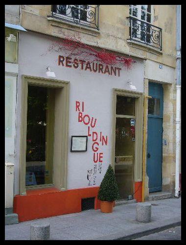 ■街角のレストラン(パリ)_a0014299_859092.jpg
