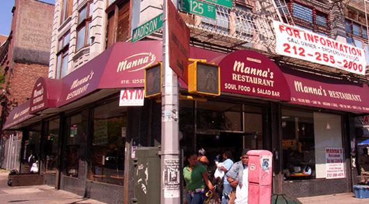 ハーレムのNo1バッフェ式ソウルフード Manna\'s restaurant_b0007805_455468.jpg