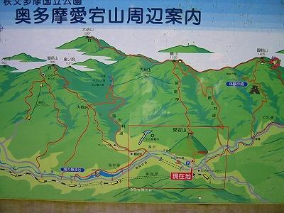 大岳山_a0036808_10511029.jpg