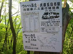 大岳山_a0036808_11261514.jpg