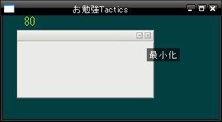f0012509_1641678.jpg