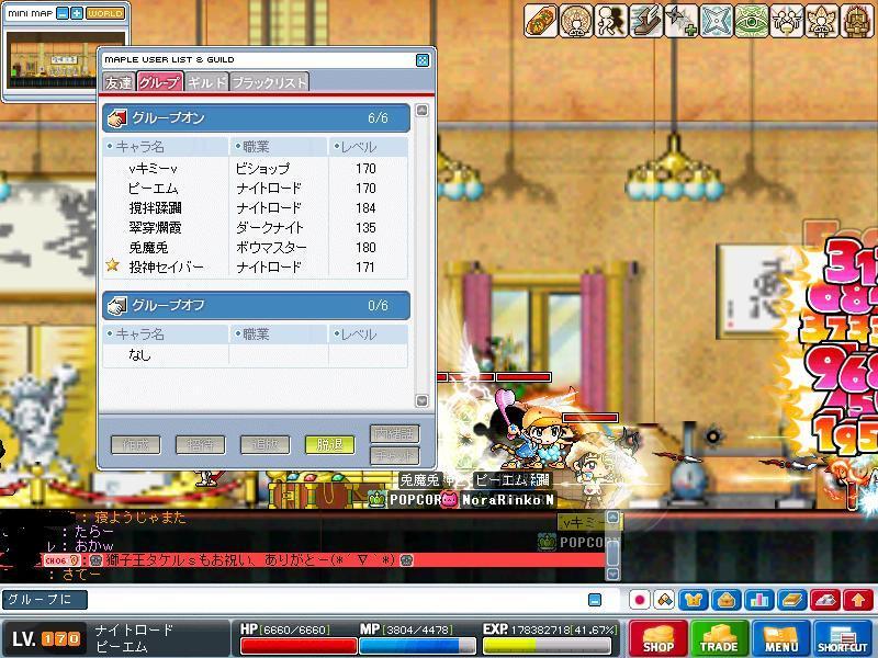 f0031809_2025727.jpg
