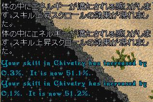 d0076924_631537.jpg