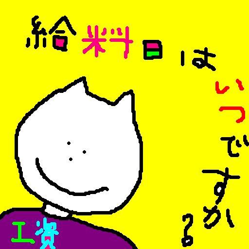 c0124932_192771.jpg