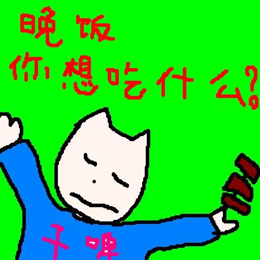 c0124932_19363948.jpg