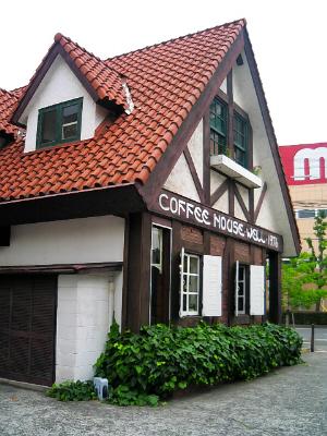赤いレンガ屋根に漆喰そして太い柱と窓枠のこげ茶色、アルプスの山小屋風のコーヒーハウスです。