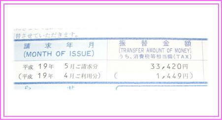 f0040041_19525044.jpg