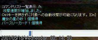 a0051043_22392625.jpg