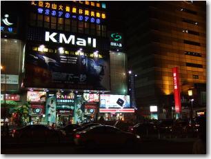 5月11日台北駅前