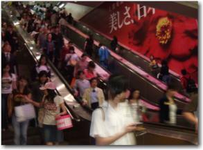 5月11日台北エスカレーター