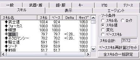 f0112549_6511611.jpg