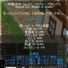 f0056650_1011912.jpg