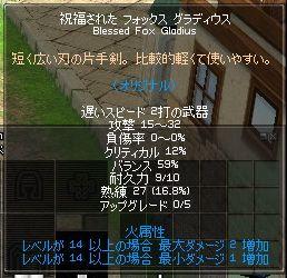 f0056650_1013126.jpg
