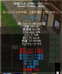 f0056650_1025322.jpg